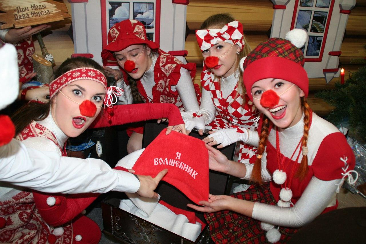 Сертифицированных Дедов Морозов и Снегурочек подготовят в Йошкар-Оле