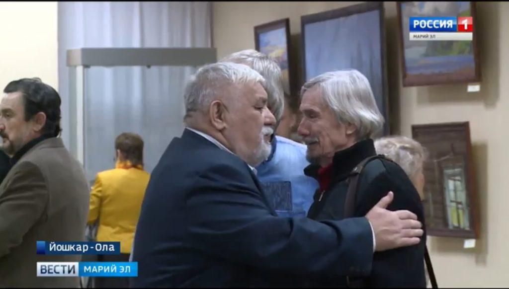 В Йошкар-Оле прошел Марийский форум