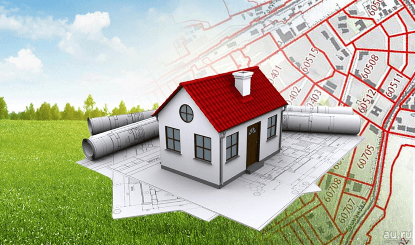 Найти земельный участок для строительства можно с помощью электронного сервиса