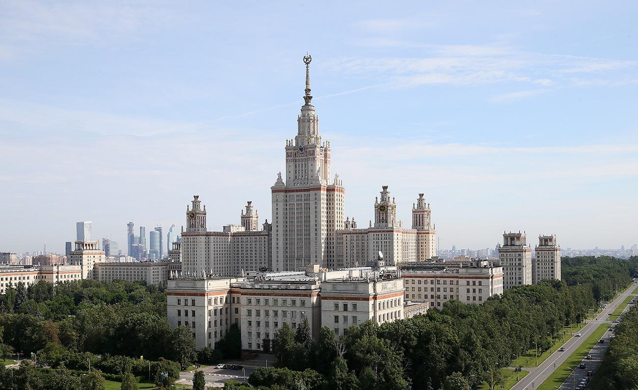 Картинки университетов москвы, надписями обиделся