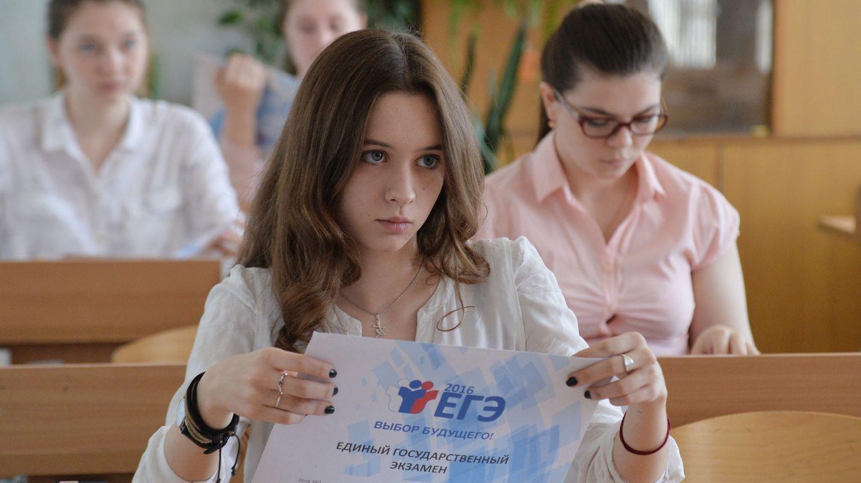 Рособрнадзор назвал ненужным отказ от ЕГЭ, опасаясь снижения качества образования
