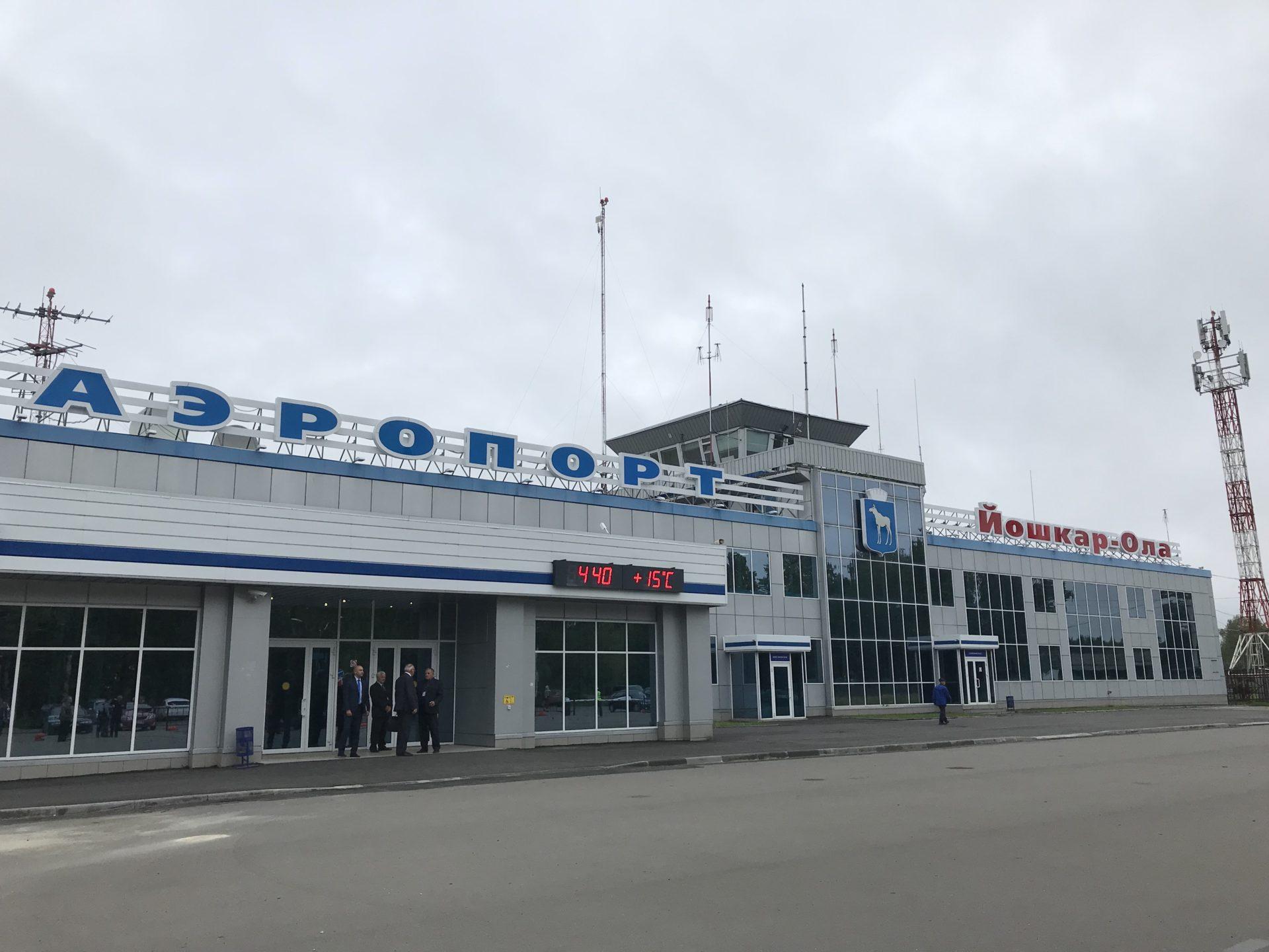 Стало известно, как рождался аэропорт Йошкар-Олы