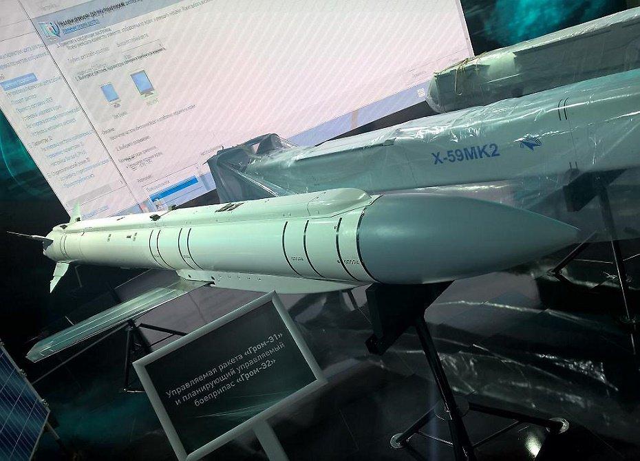 Раскрыты характеристики новейших авиационных ракет «Гром»