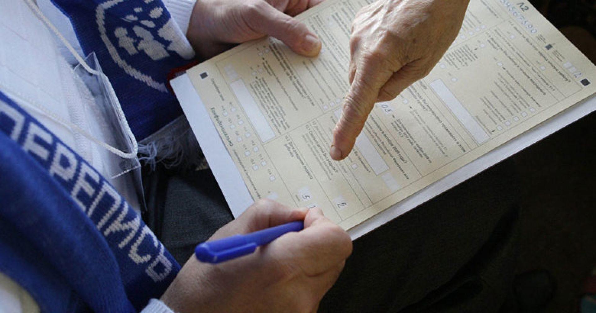 Всероссийская перепись населения стартует в Марий Эл 15 октября