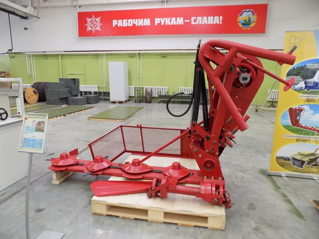 косилка КРН-2,1М
