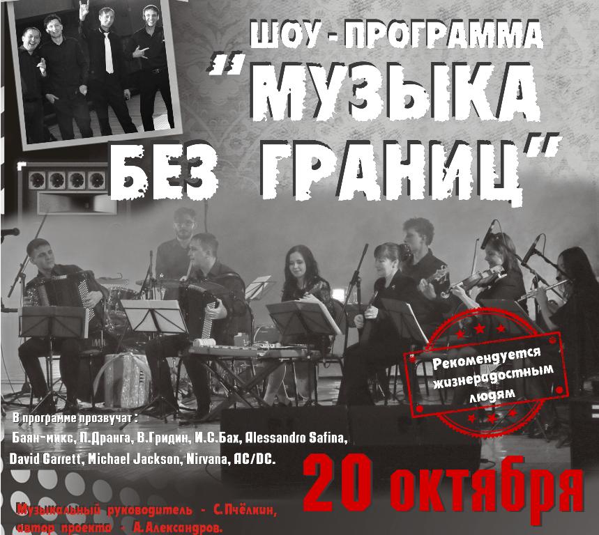 Марийская филармония подарит слушателям сразу два концерта
