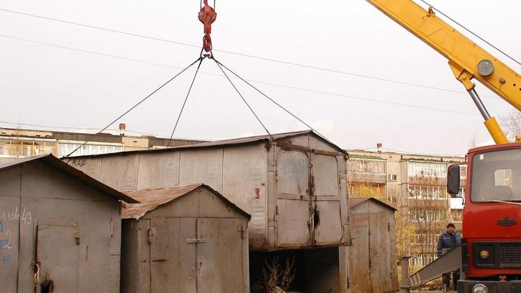На снос гаражей в Ширяйково выделят 6,5 млн рублей