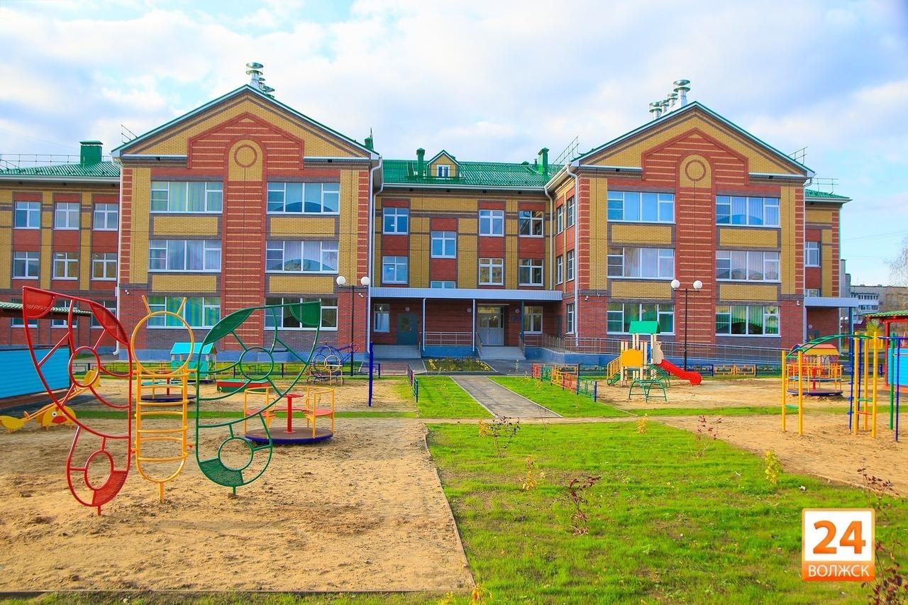 В Волжске детский сад распахнет двери для малышей