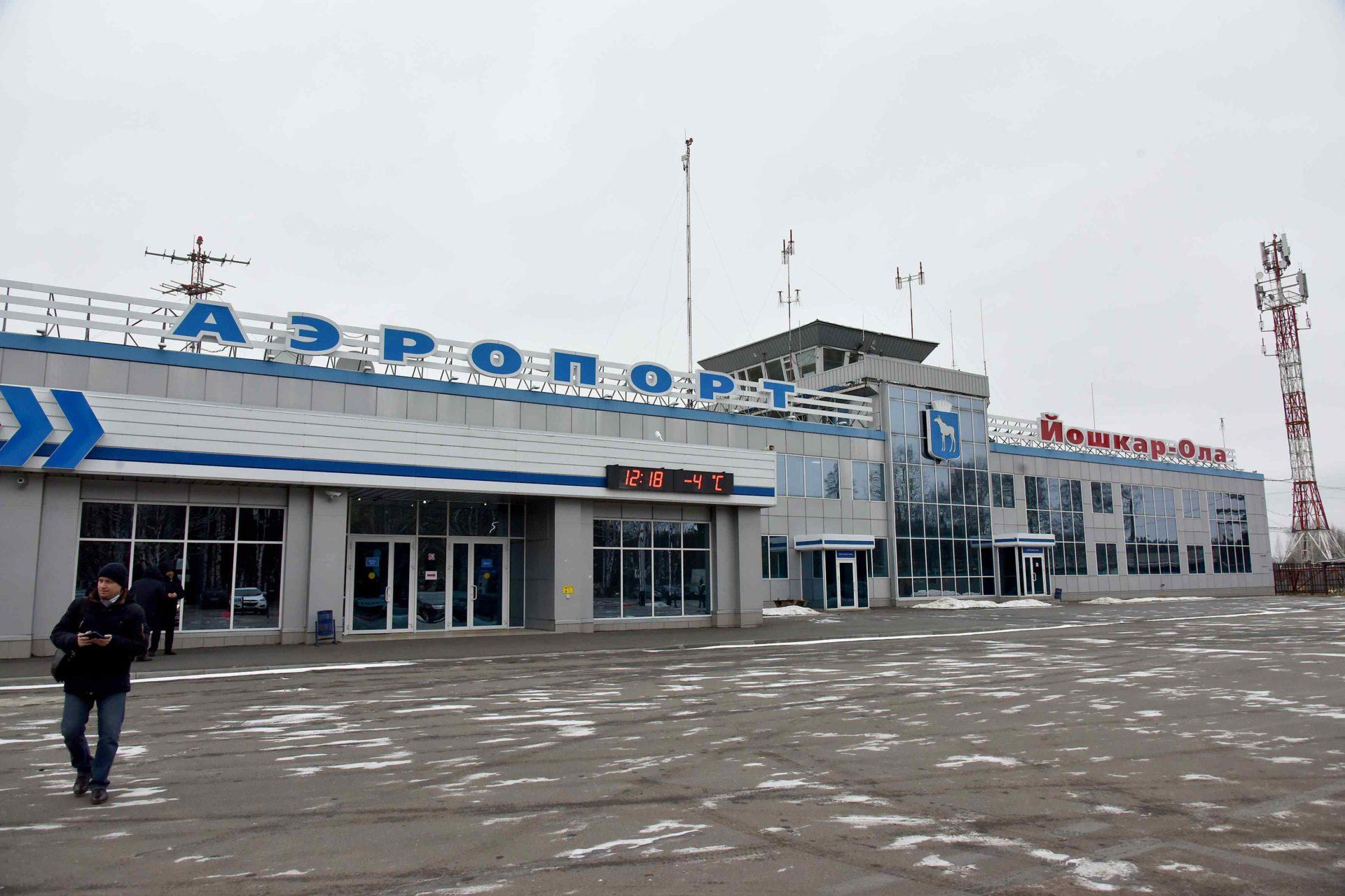 В Марий Эл предлагают выбрать имя для аэропорта Йошкар-Олы