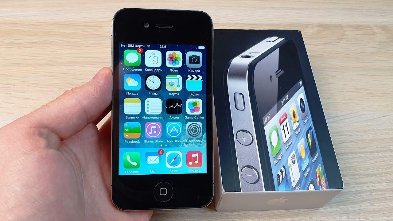 Работу старых моделей iPhone можно ускорить, если сменить регион на французский