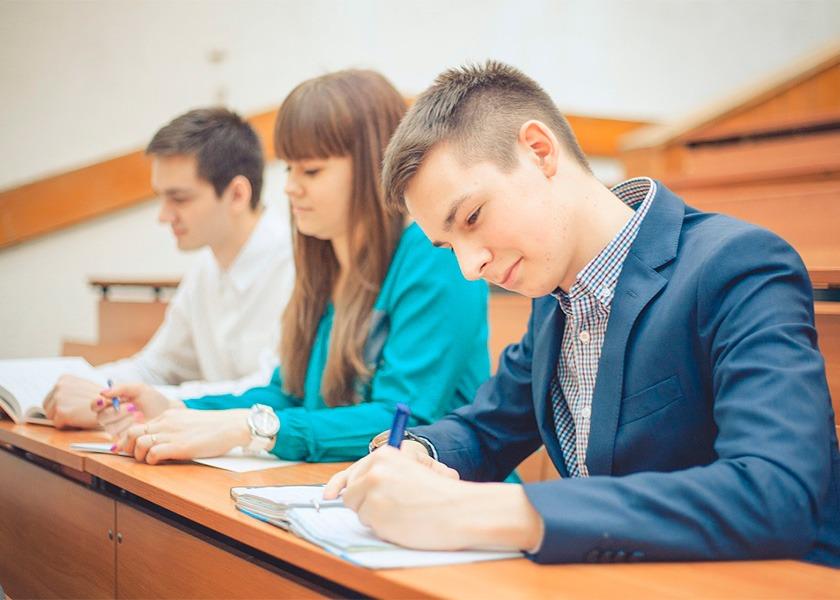 Индивидуальные достижения при поступлении в университет