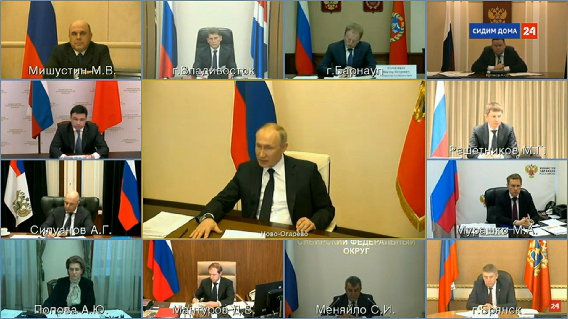 Решение о продлении изоляции в России должно быть взвешенным