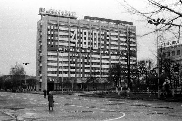 История Йошкар-Олы на фото: гостиница «Йошкар-Ола»