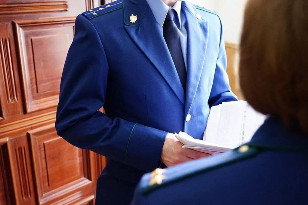 Сотрудники прокуратуры Йошкар-Олы приглашают жителей на личный прием