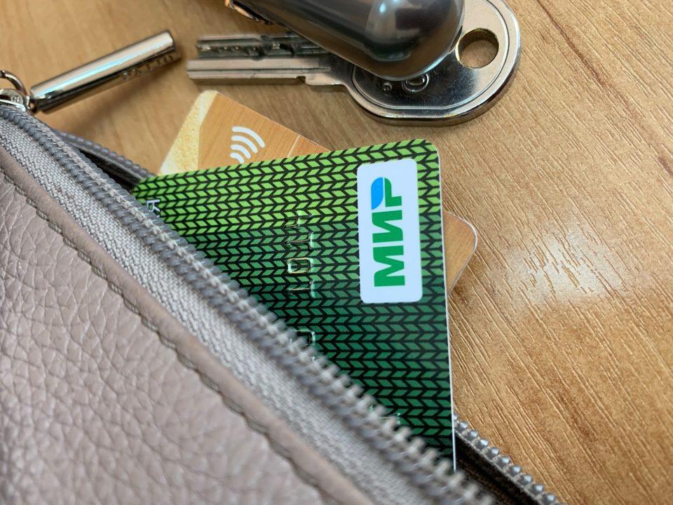 Определены способы избежать мошенничества с банковскими картами