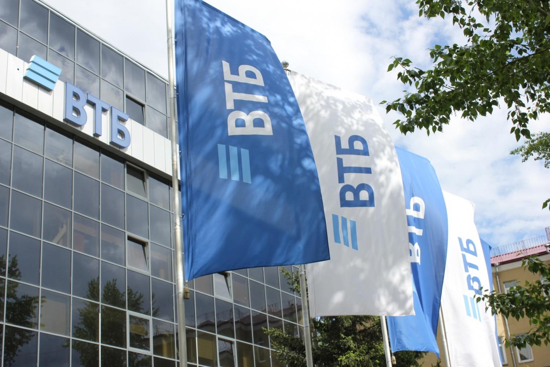 ВТБ PrivateBanking и Mastercard открыли для VIP-клиентов ВТБ закрытый клуб привилегий