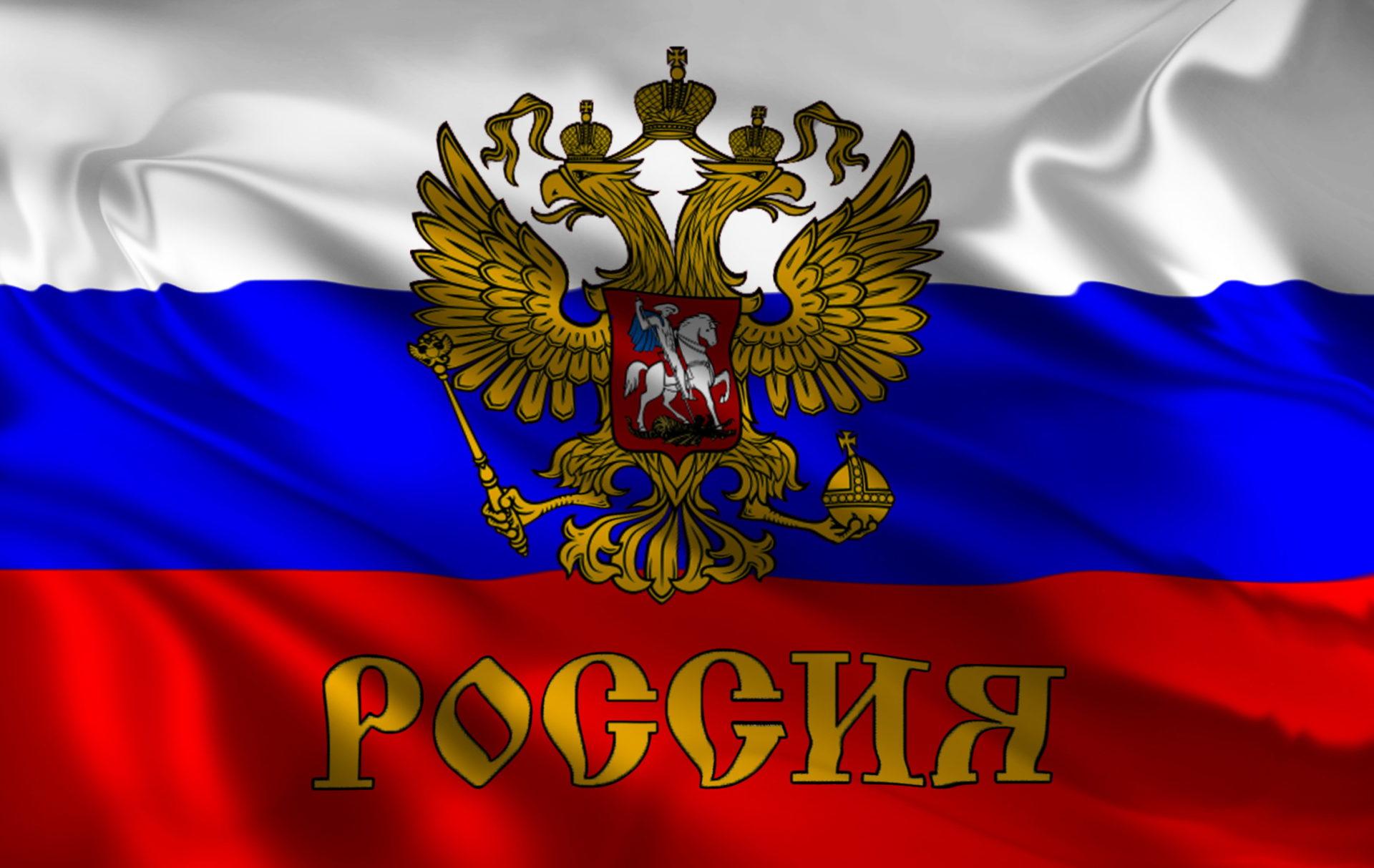 11 августа начинается 4-й этап обучающих семинаров «Реализация государственной национальной политики в субъектах РФ»