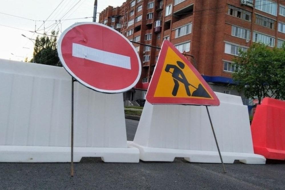 В Йошкар-Оле отремонтируют дорогу по улице Панфилова
