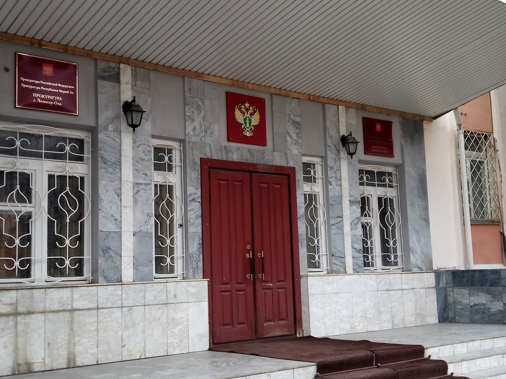 Двух жителей Йошкар-Олы осудили за сбыт наркотиков