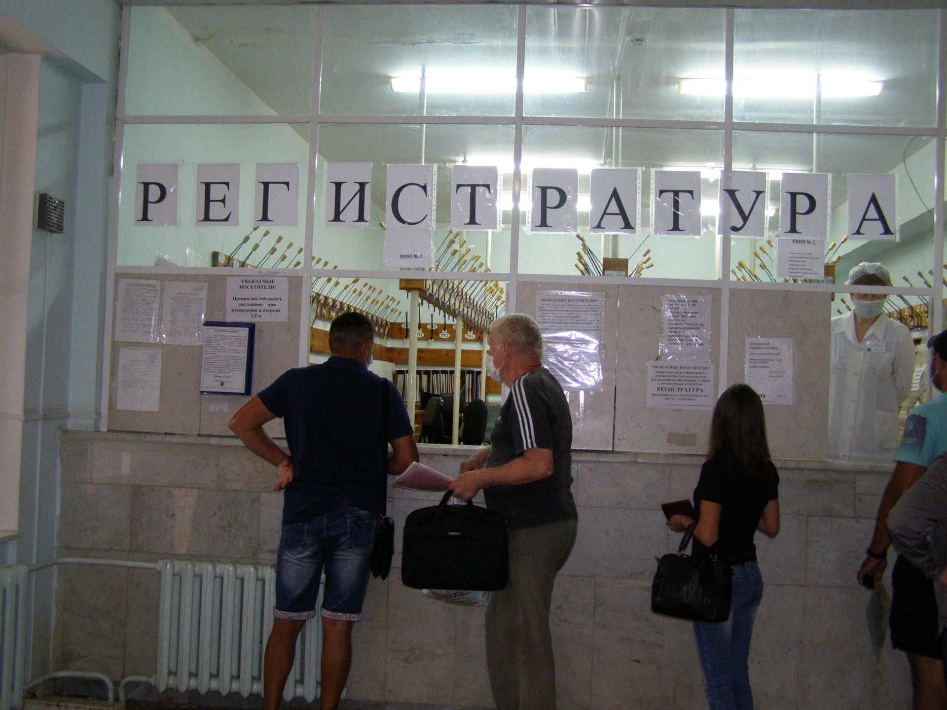 Умное расписание поликлиник Марий Эл вошло в список лучших практик России