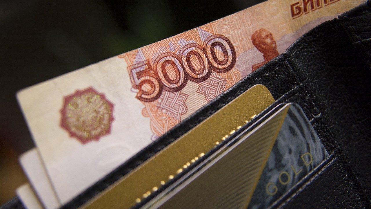 Две фальшивые купюры номиналом 5000 руб. обнаружены в Марий Эл