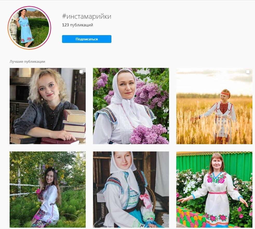 В Интернете стартовал марафон для марийских девушек