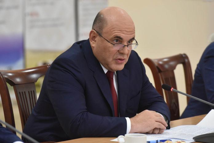 Мишустин назвал приоритетными целями низкую инфляцию и устойчивость бюджета