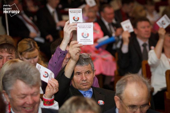 В Йошкар-Оле стартовал XI Съезд народа мари