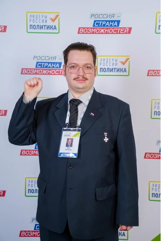 Юрист из Марий Эл Иван Поспехов – финалист конкурса «Лидеры России»