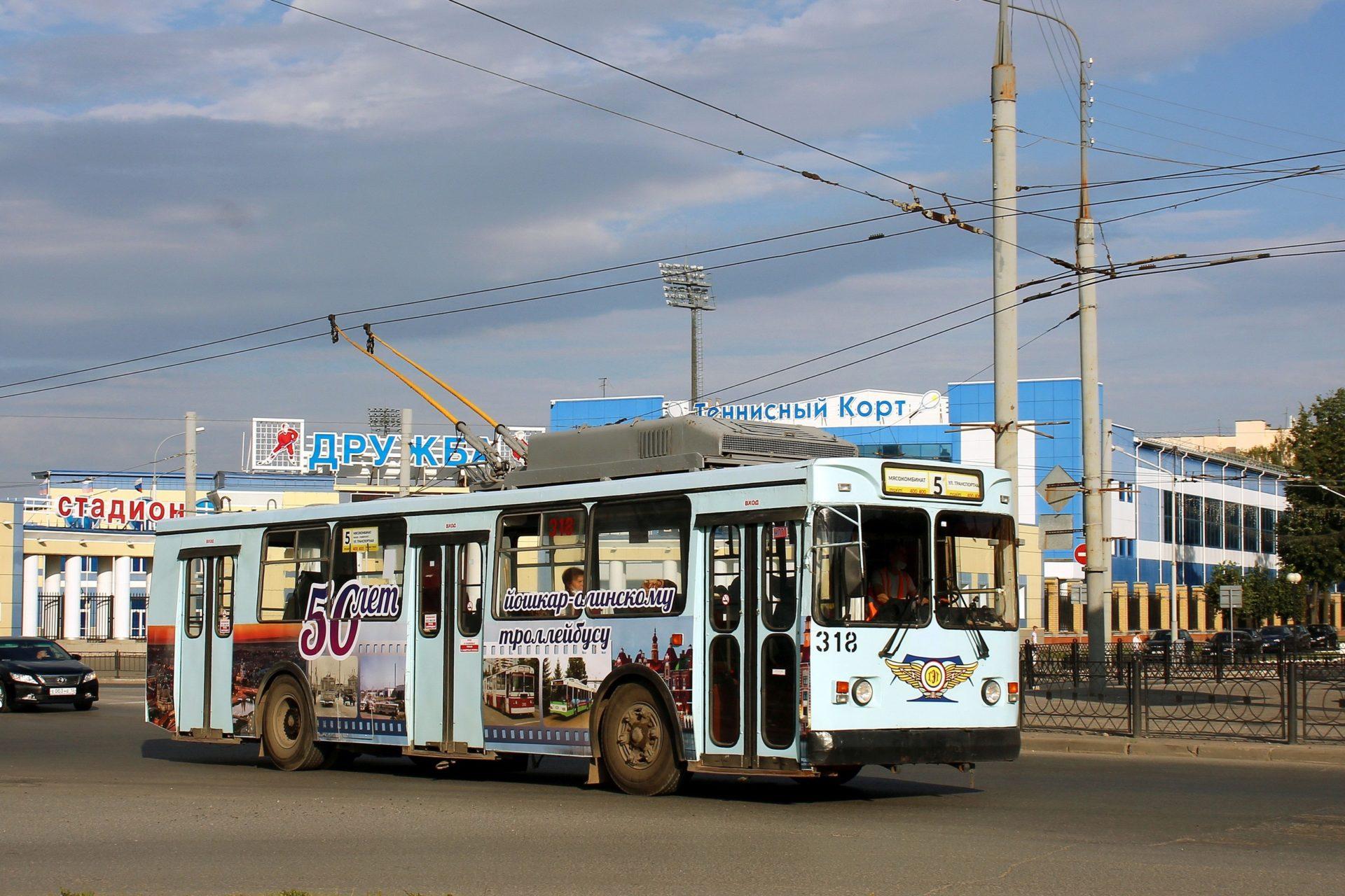 Троллейбусы Йошкар-Олы из-за ремонта на улице Подольских Курсантов поменяют схему движения