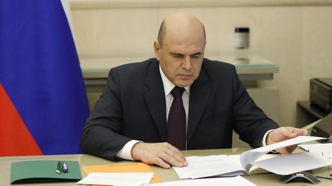 Мишустин спрогнозировал рост российской экономики по итогам 2021 года