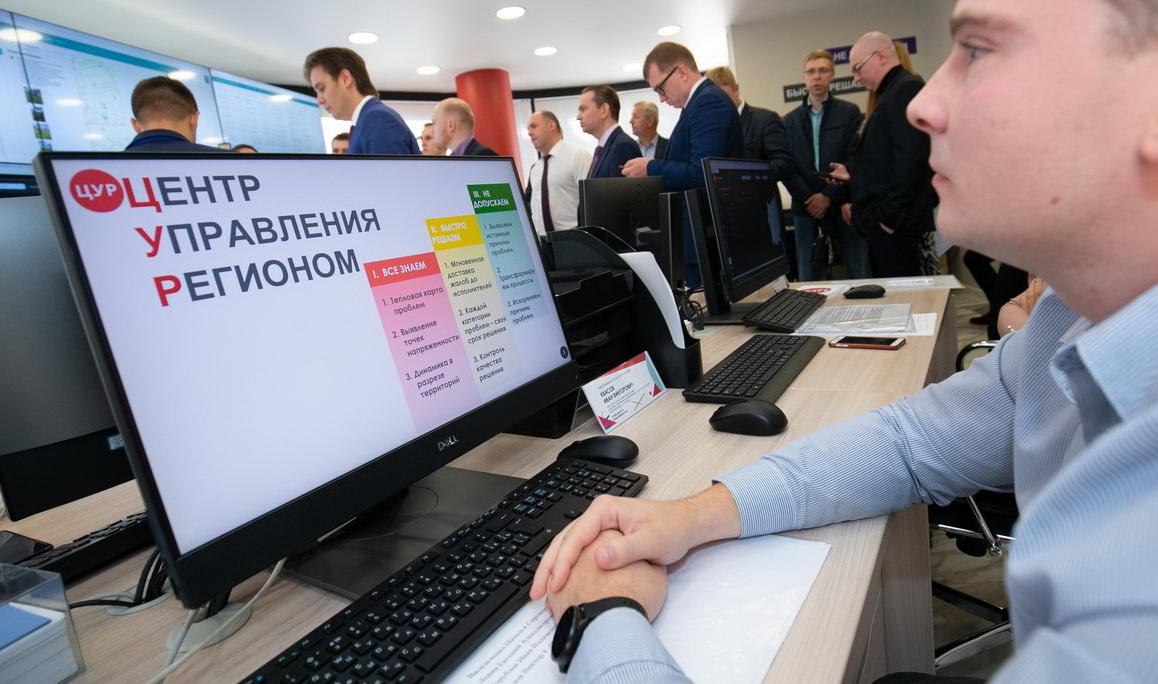 Органы власти Марий Эл и ЦУР договорились о порядке взаимодействия