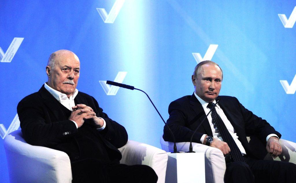 МП вспоминает о визитах Путина в Йошкар-Олу