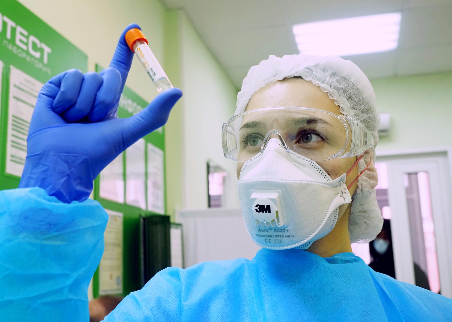 В ВОЗ заявили о появлении британского штамма коронавируса в 60 странах мира