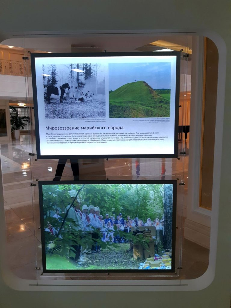Фоторепортаж: в Москве открывается выставка, посвященная 100-летию Марий Эл