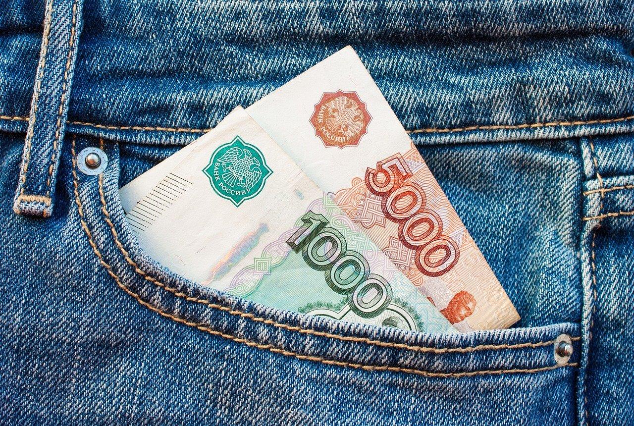 Аналитики «Работа.ру» назвали вакансии на удаленке с самой высокой зарплатой