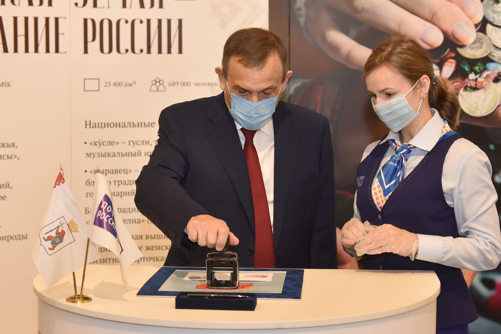В день празднования 100-летия Марий Эл Александр Евстифеев погасил юбилейную марку