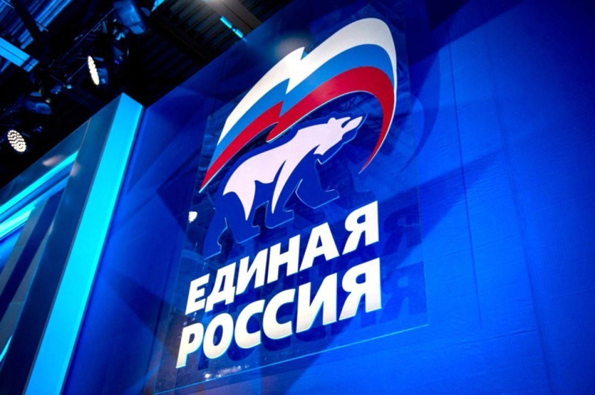 «Единая Россия» занимает первое место на выборах в Госдуму
