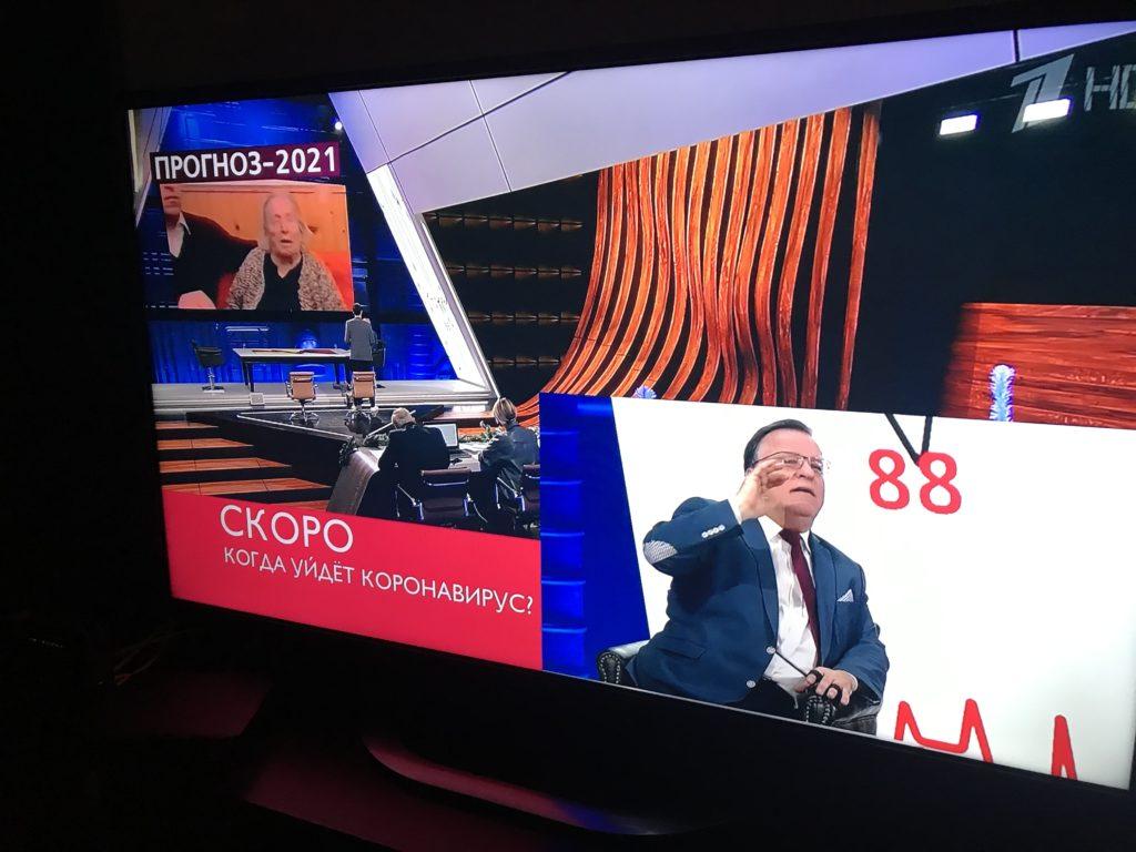 Что предсказала Ванга на 2021 год