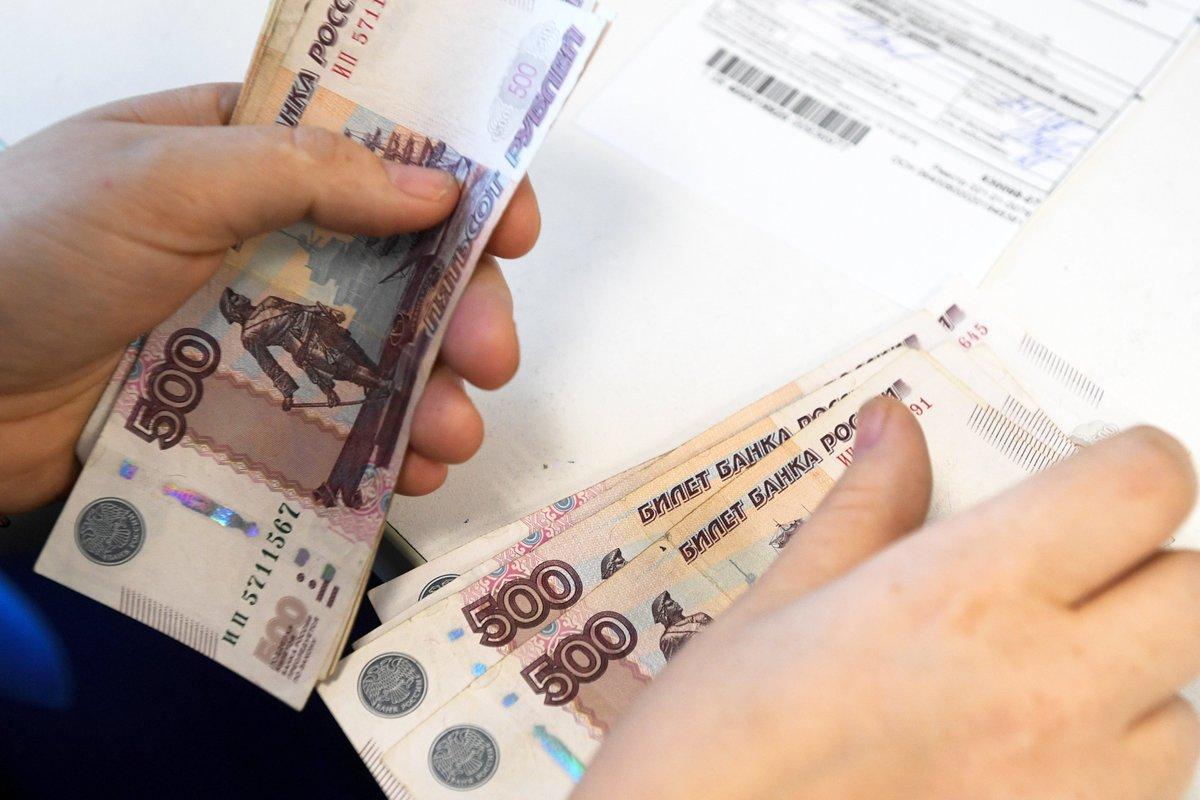 В Марий Эл профинансировали очередные социальные выплаты