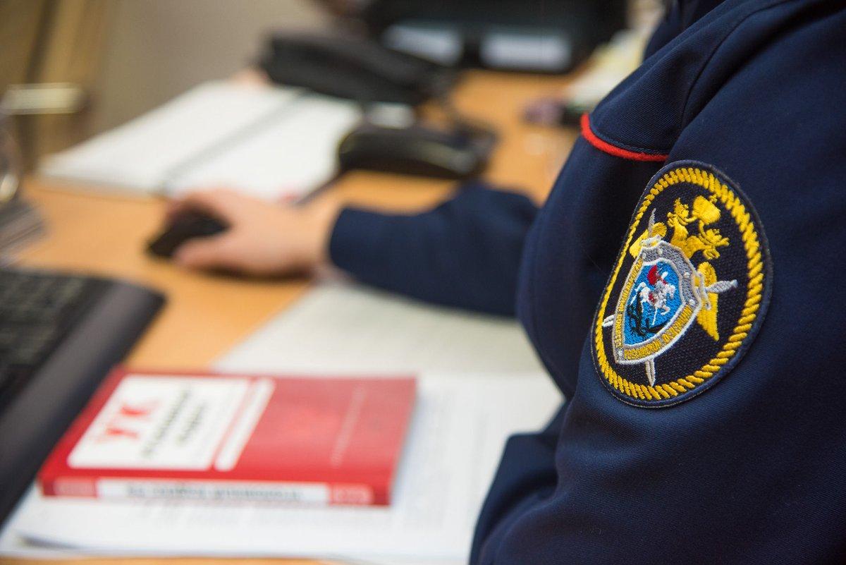 В Йошкар-Оле расследовали дело о мошенничестве в сфере закупок