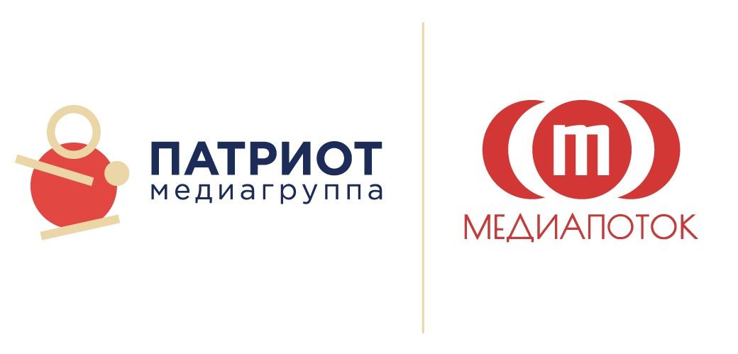 Медиагруппа «Патриот» и ИА «МедиаПоток» стали партнёрами