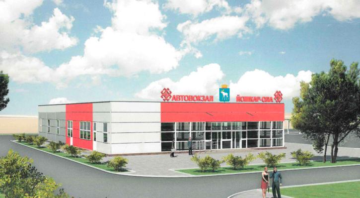 Власти Марий Эл рассказали, почему лучше построить новый автовокзал, а не реконструировать старый