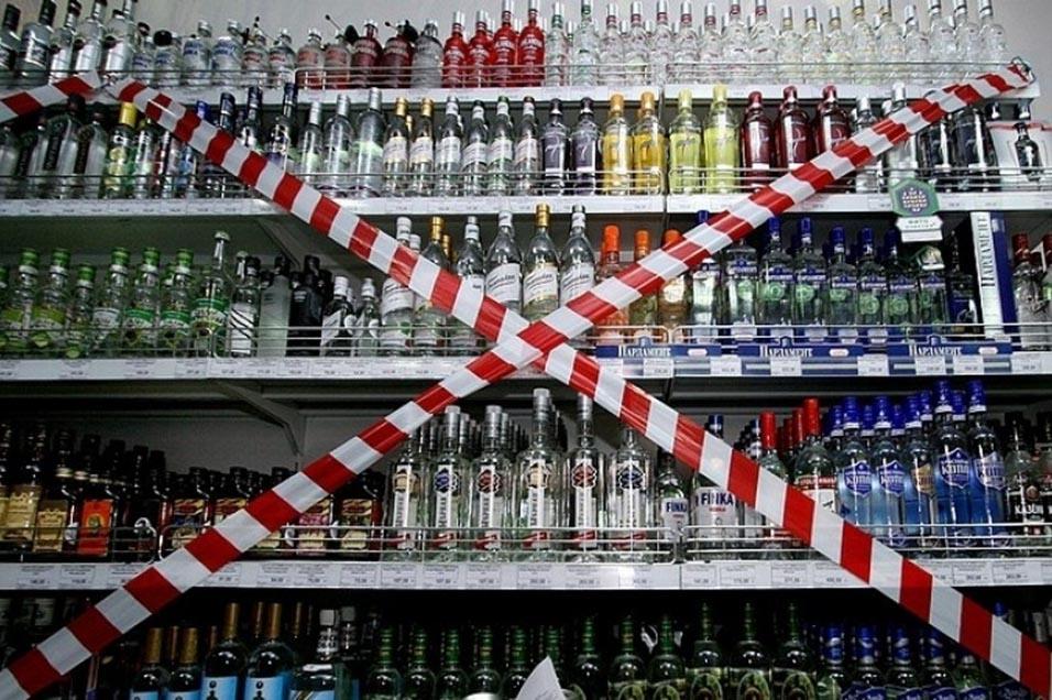 Жители Марий Эл не смогут купить алкоголь в День студента