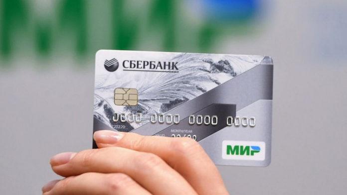 За трату с чужих банковских карт поплатились двое жителей Йошкар-Олы