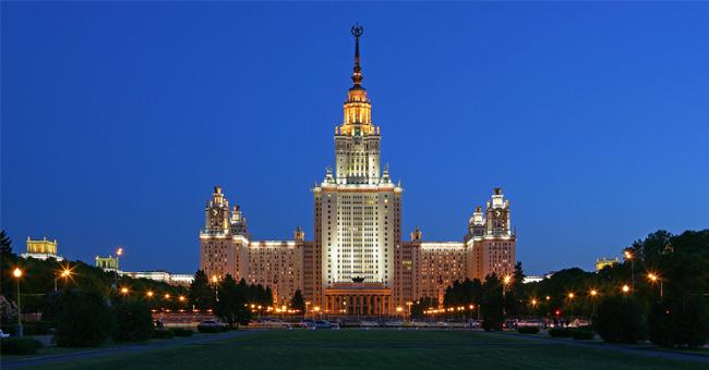 Праздники 25 января: День рождения МГУ