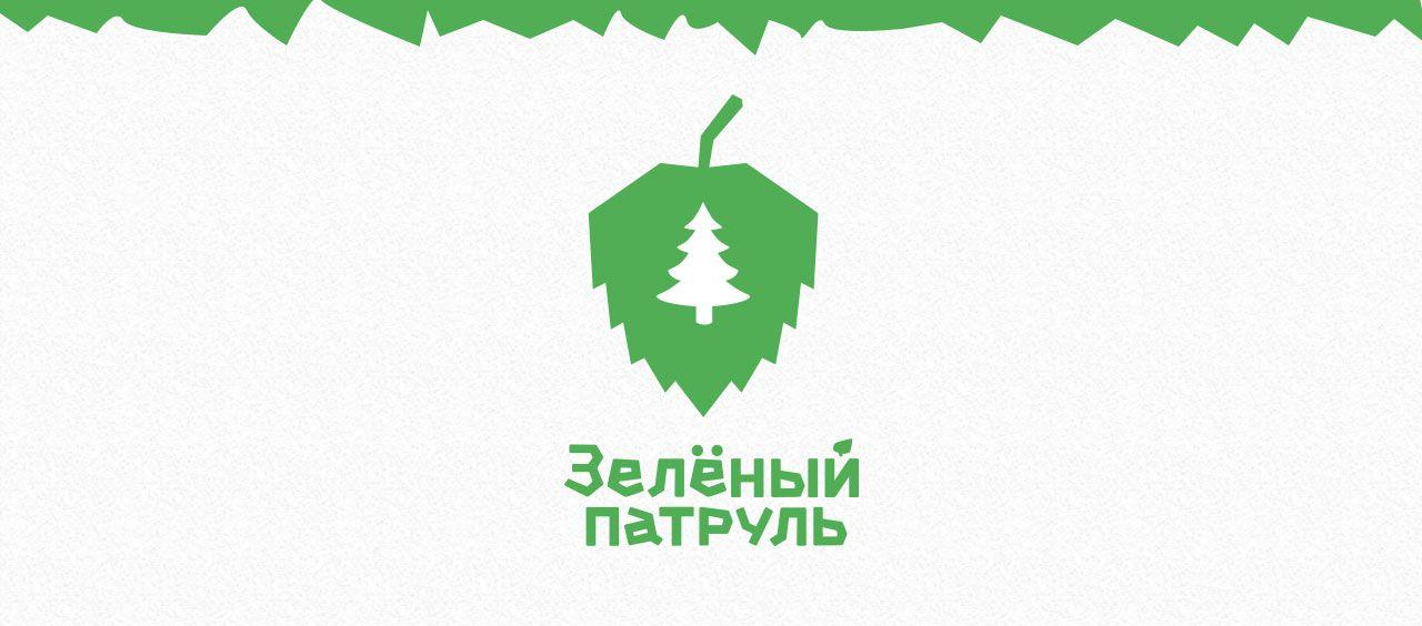 Марий Эл заняла 5-е место в ПФО в экологическом рейтинге