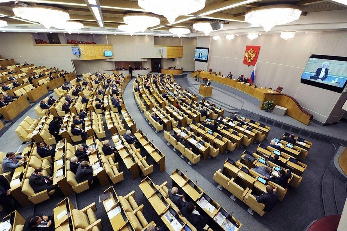 Госдумой принят в I чтении проект о запрете второго гражданства для чиновников
