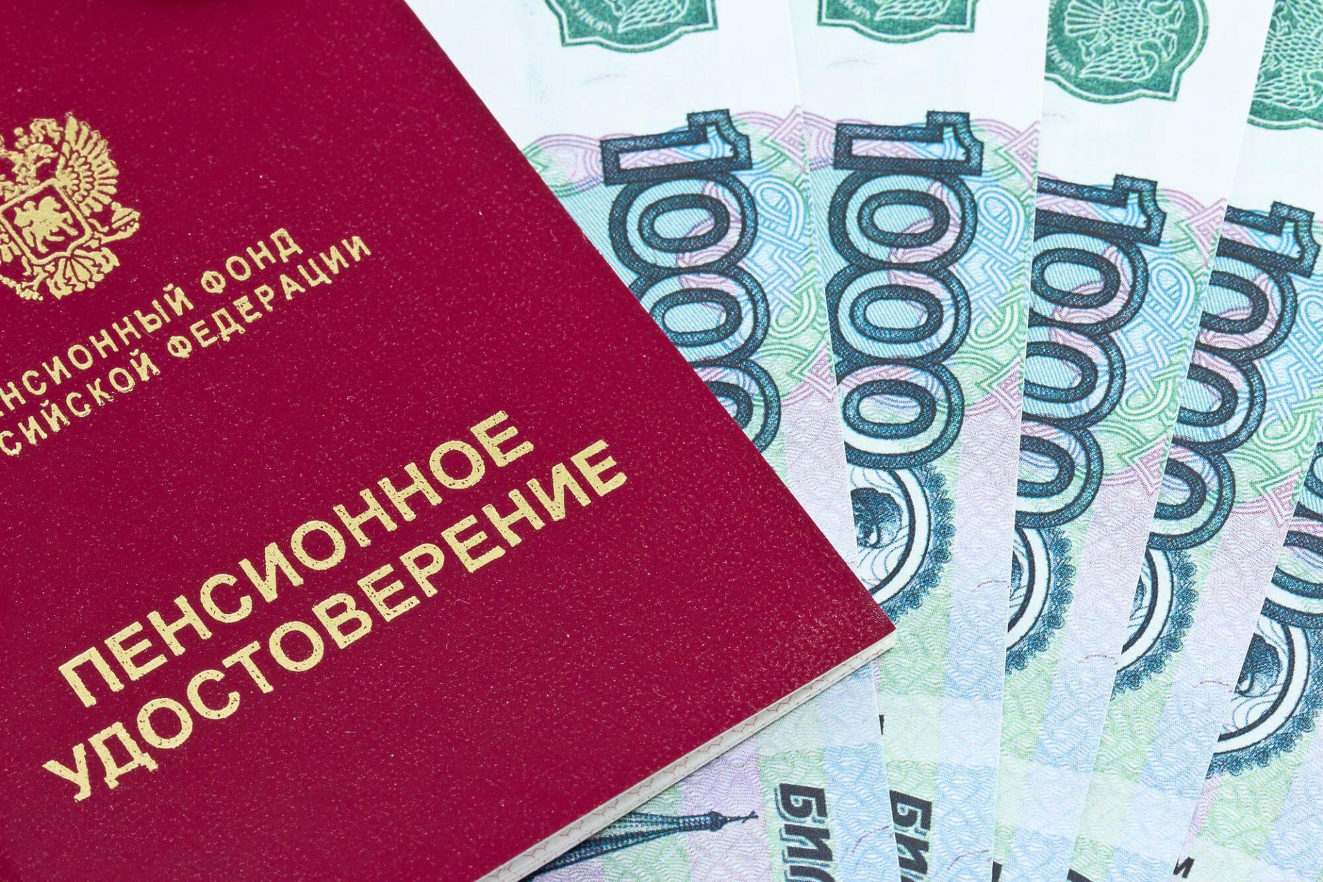 Некоторые пенсионеры стали получать выплаты свыше 30 тысяч рублей