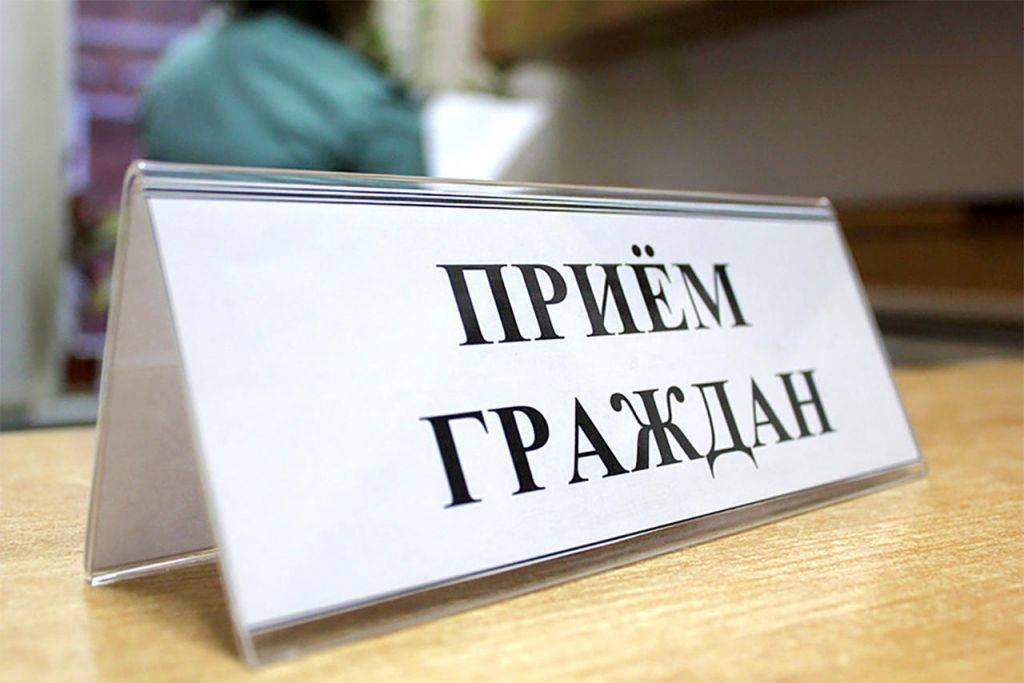 Директор Кадастровой палаты по Марий Эл проведет прием граждан